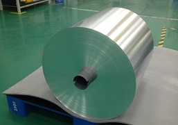 high-purity aluminum foil