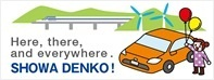 Here, there, and everywhere, SHOWA DENKO!