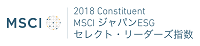 THE INCLUSION OF SHOWA DENKO K.K. IN ANY MSCI INDEX, AND THE USE OF MSCI LOGOS, TRADEMARKS, SERVICE MARKS OR INDEX NAMES HEREIN, DO NOT CONSTITUTE A SPONSORSHIP, ENDORSEMENT OR PROMOTION OF [ISSUER ENTITY NAME] BY MSCI OR ANY OF ITS AFFILIATES. THE MSCI INDEXES ARE THE EXCLUSIVE PROPERTY OF MSCI. MSCI AND THE MSCI INDEX NAMES AND LOGOS ARE TRADEMARKS OR SERVICE MARKS OF MSCI OR ITS AFFILIATES.
